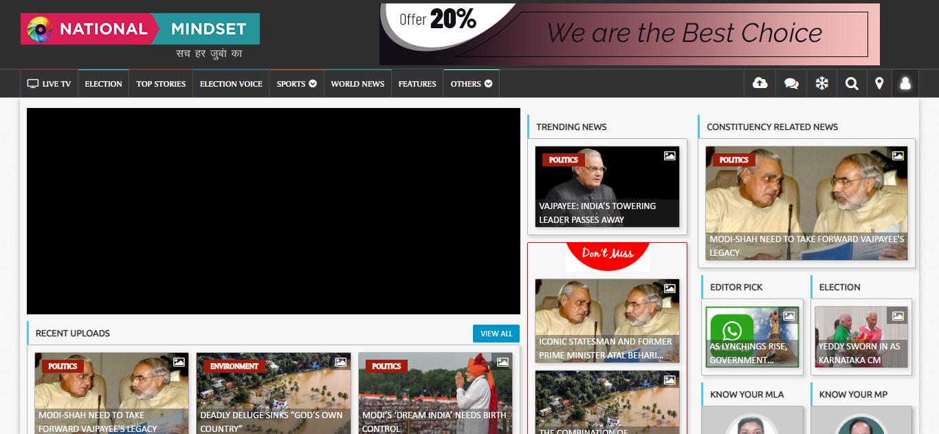 National Mindset Tv Website screen