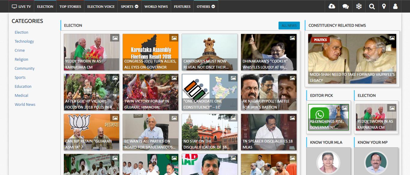 National Mindset TV Screen