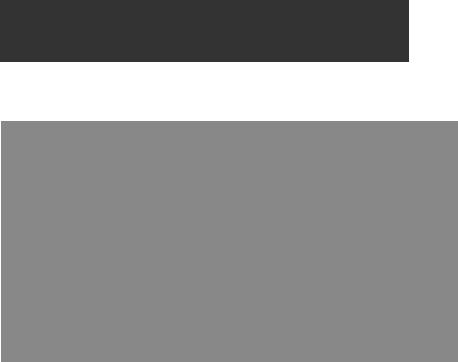 wall-sandwish