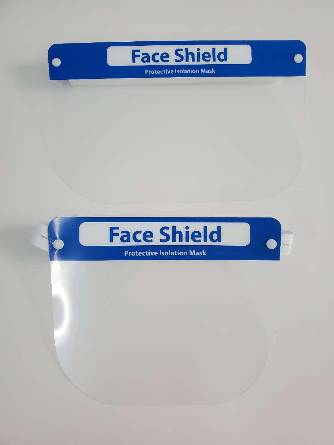 face_shield5