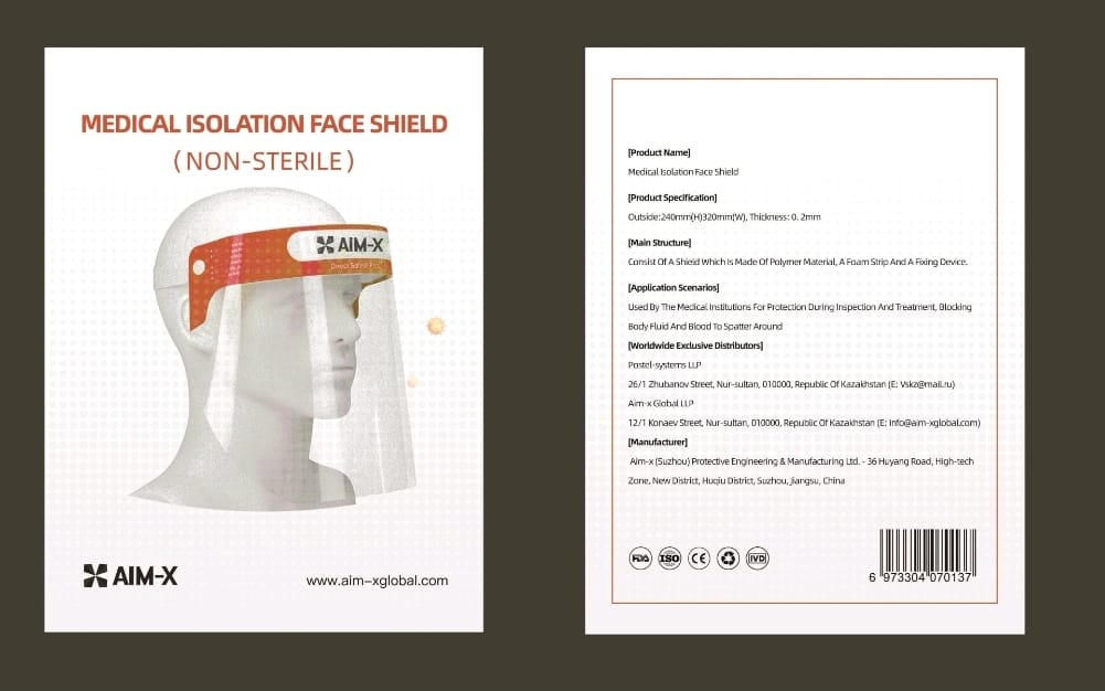 medical_isolation_facemask