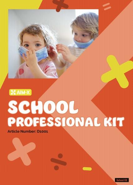 school_kit