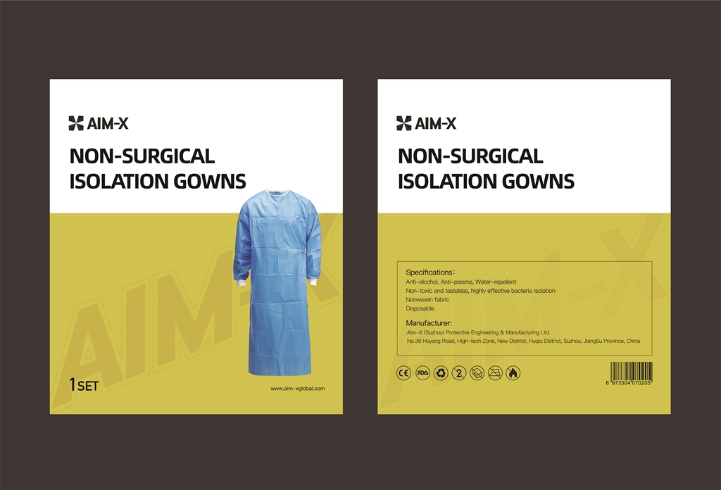 yellow_non_surgical_glowe