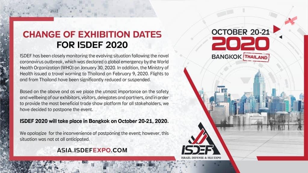 change_of_exhibition