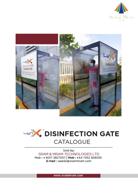 disinfection_gate